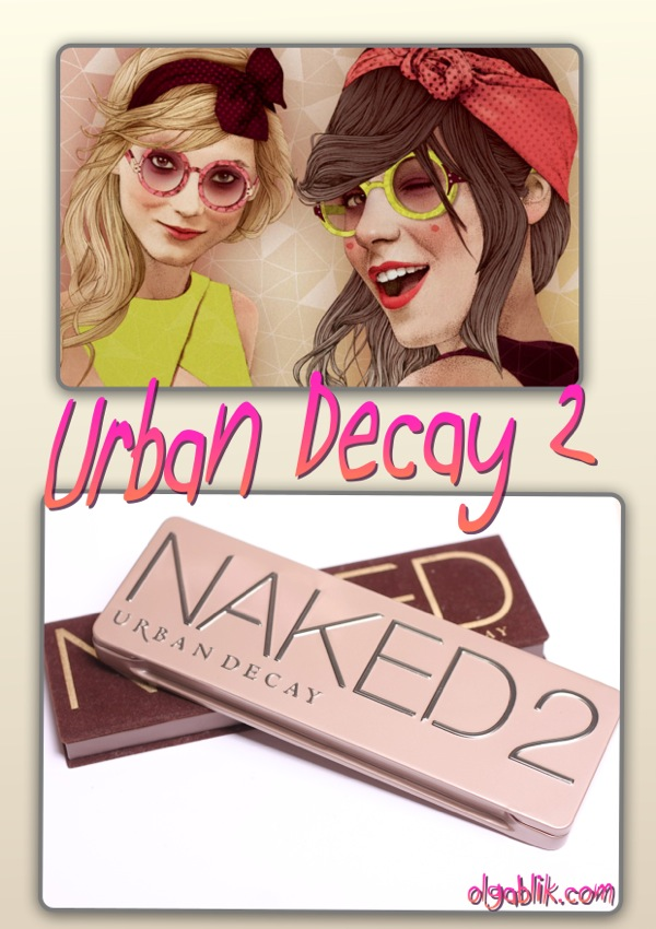 Urban Decay Naked 2 Eyeshadow Palette - отзывы и фото