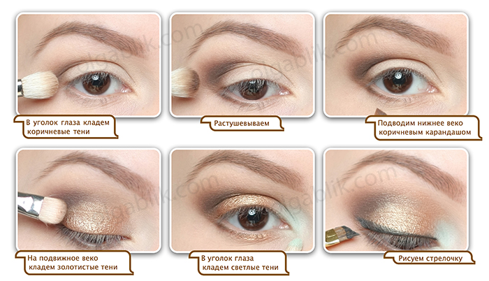 Дневной макияж для зеленых глаз с пошаговым 43