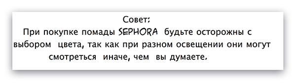 знакомимся с ев 04