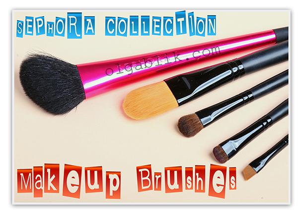 кисти для макияжа sephora makeup brush
