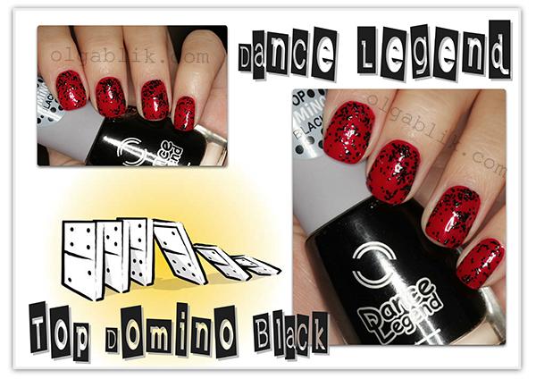 Лак для ногтей Dance Legend - Top Domino Black