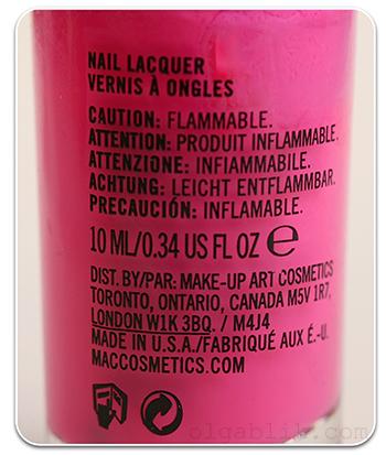 Лак для ногтей MAC - M·A·C Studio Nail Lacquer Galore Pink Nail Lacquer