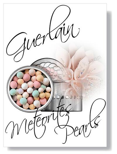 Метеориты Guerlain Meteorites Pearls