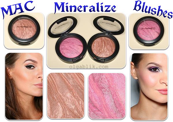 Румяна MAC Mineralize Blush
