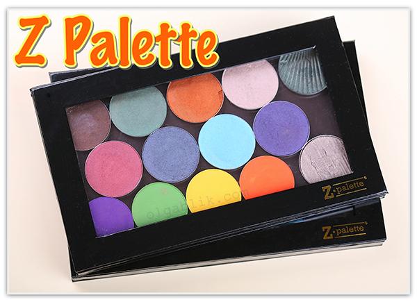Магнитная палетка для рефилов теней: Z Palette