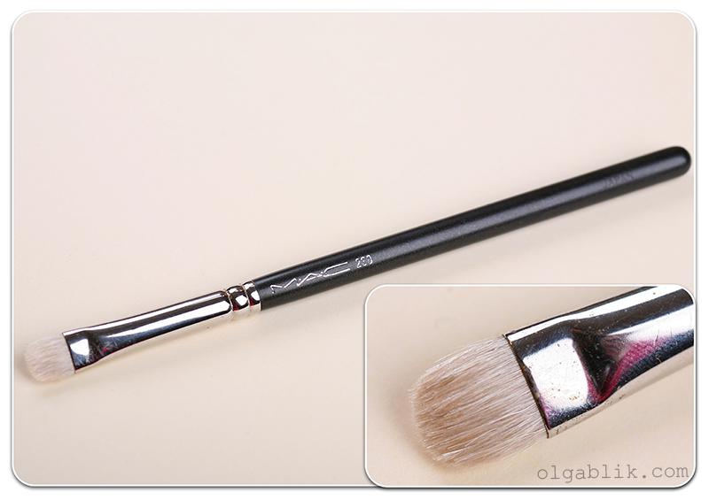 Плоские кисти для макияжа MAC #239
