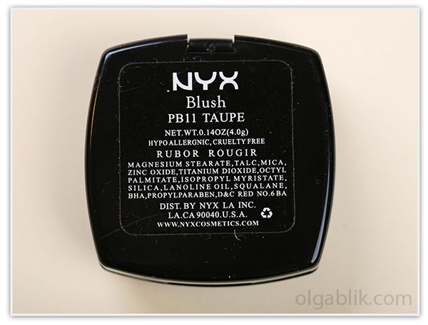 Румяна NYX Powder Blush Taupe - отзывы и фото