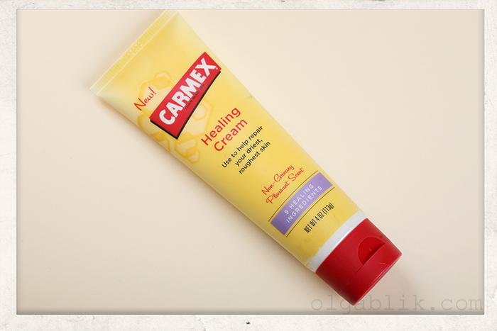 Мои косметические покупки в декабре carmex healing cream
