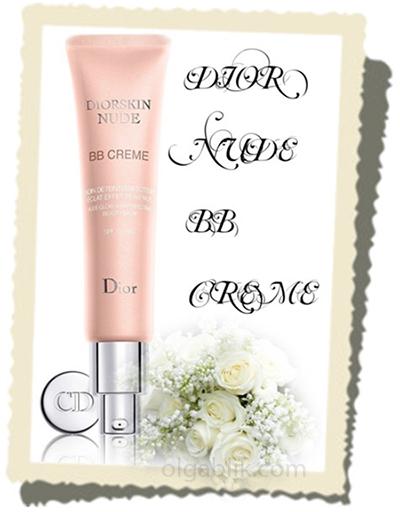 тональный крем Bb cream Dior Diorskin nude BB cream