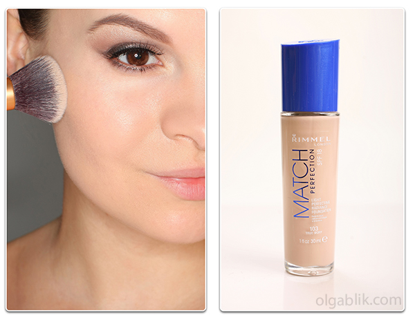 тональный крем Rimmel Match Perfection Foundation оттенка Light Nude