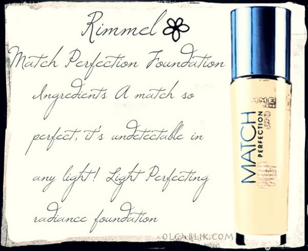 Тональный крем Rimmel Match Perfection Foundation
