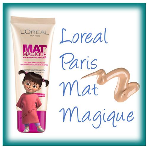Тональный крем L'Oreal Paris Mat Magique