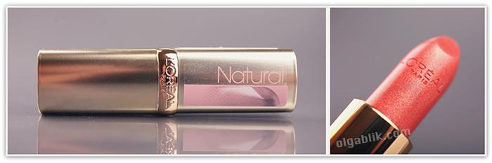 ПомадаL'Oreal Color Riche Lipstick #390 Nude Treasure