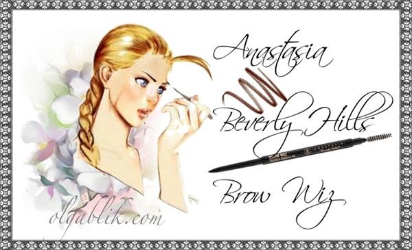 Карандаш Anastasia Beverly Hills Brow Wiz