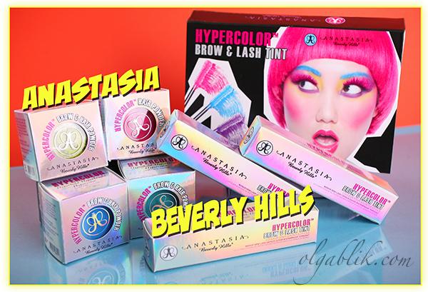 Распаковка косметики Anastasia Beverly Hills