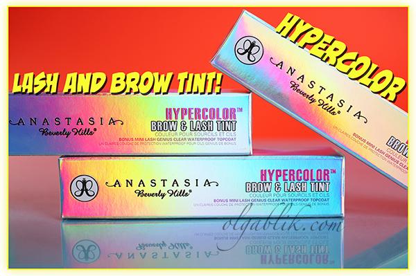 Anastasia Beverly Hills Powder & Hypercolor Lash and Brow Tint цветная тушь для ресниц