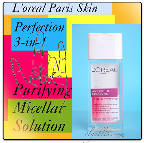 Мицеллярная вода L'Oreal Paris - Абсолютная нежность