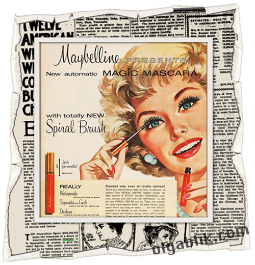 the maybelline story25