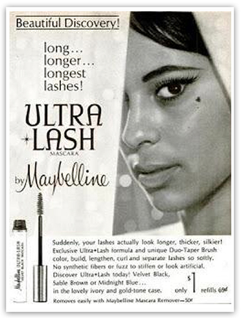 the maybelline story5