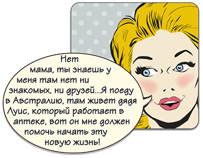 История бренда Helena Rubinstein