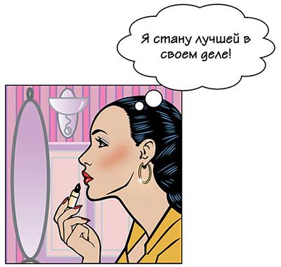 Bobbi Brown История косметического бренда