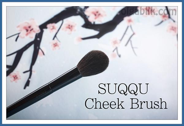 Кисть для румян SUQQU Cheek Brush