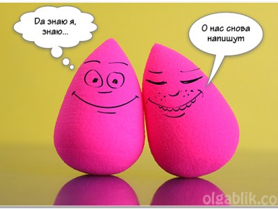 The Original Beauty Blender Sponge. История двух яиц.