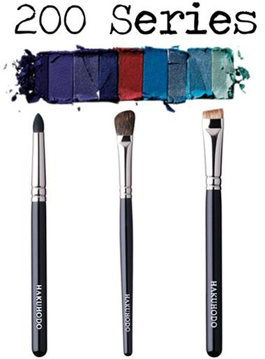 Кисти для макияжа Hakuhodo серия 200 series