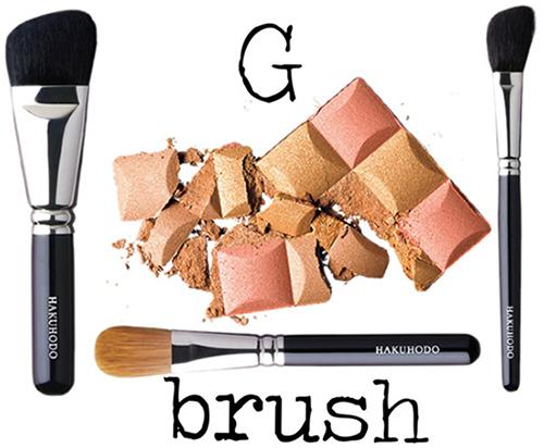Кисти для макияжа Hakuhodo серия G series