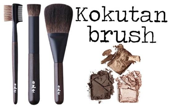 Kokutan series - Hakuhodo