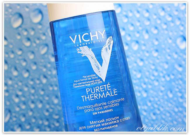 Vichy Purete Thermale Desmaquillante Calmante Ojos Sensibles