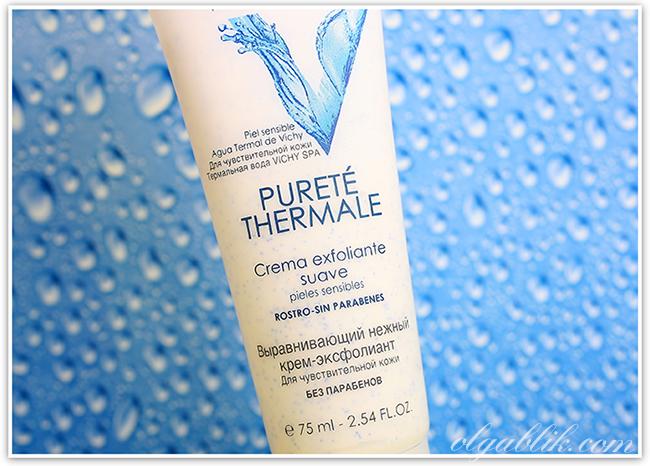 Vichy Purete Thermale Exfoliant Creme