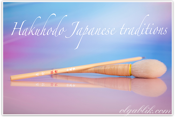 Hakuhodo Japanese Traditions