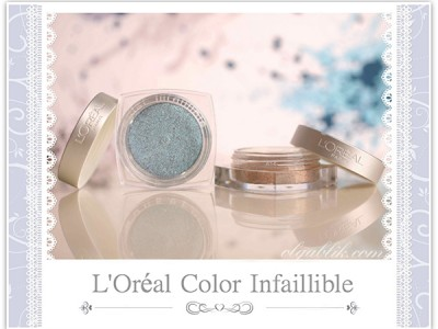 Тени для век Loreal Color Infaillible: Immaculate Ocean & Sahara Treasure
