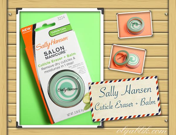 Бальзам для питания и шлифовки кутикулы Sally Hansen