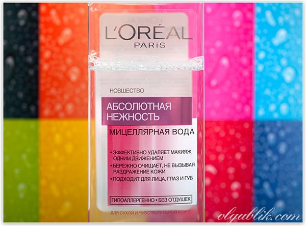 Мицеллярный раствор Loreal Paris Skin Perfection 3-in-1 Purifying Micellar Solution, отзывы, фото, состав
