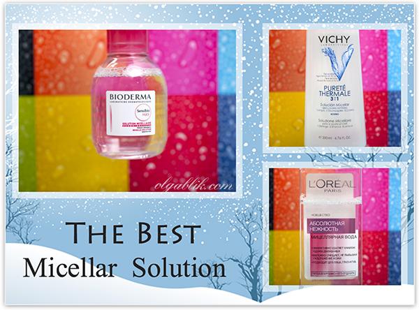 Лучший Мицеллярный раствор, The best Micellar Solution, отзывы