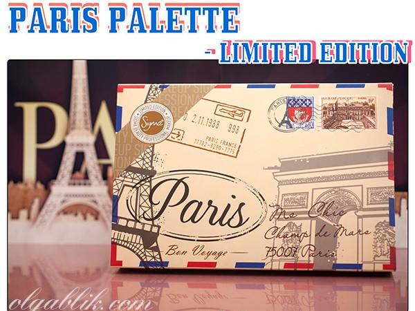 Палетка теней Sigma Paris Palette