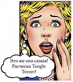 Щетка Тангл Тизер