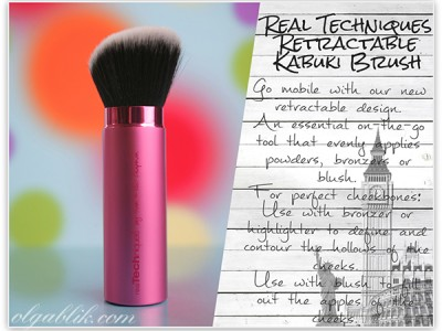 Кисть Кабуки «Real Techniques Retractable Kabuki Brush»