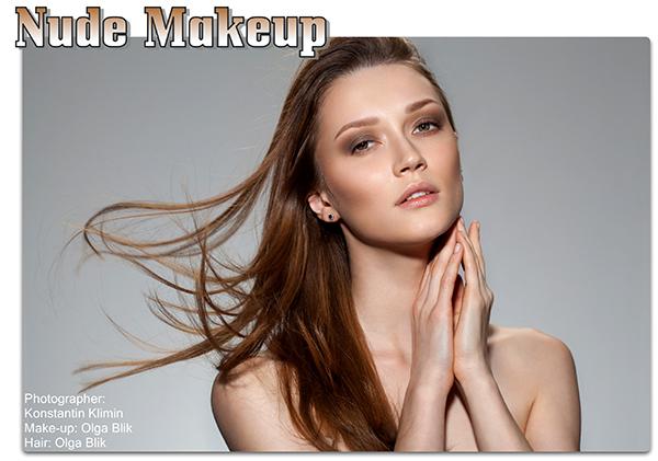Как правильно сделать нюдовый макияж