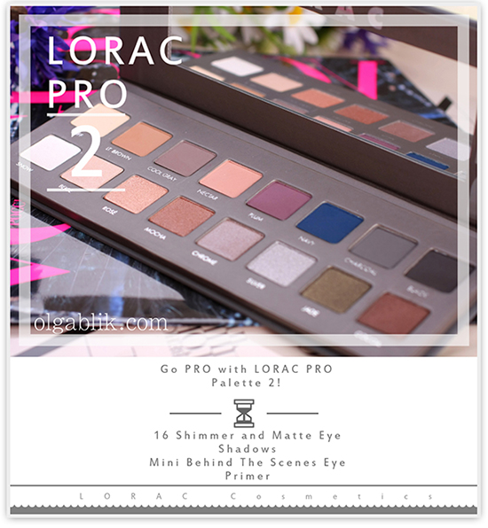 LORAC Pro Palette 2 Eyeshadow Palette, Review, Photos, Swatches, Отзывы, Фото, Свотчи, Макияж