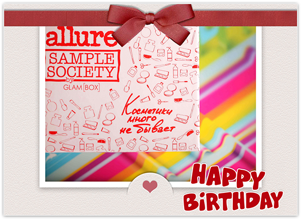 Allure Sample Society by GlamBox, Сентябрь, Октябрь, Отзывы, Фото, Состав, Где купить