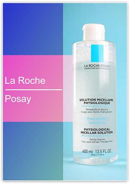 La Roche-PosayPhysiological Micellar Solution, Лучшее средство для снятия макияжа с глаз и лица, Отзывы, Фото