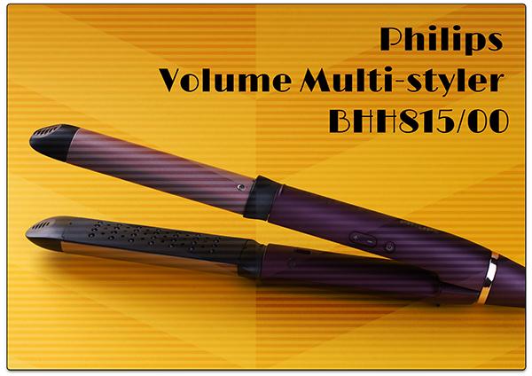 Стайлер Philips BHH815