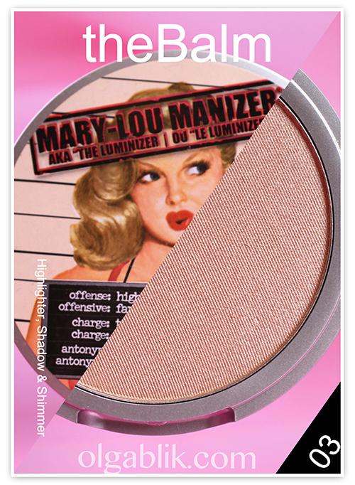The Balm Mary-Lou Manizer, Хайлайтер, Отзывы, Фото, Свотчи, До и После, Review, Photos, Swatches