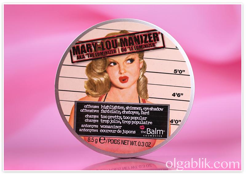 Хайлайтер The Balm Mary-Lou Manizer - отзывы, свотчи, макияж