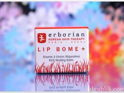 Бальзам для губ Erborian Lip Bome. Уход или красота?