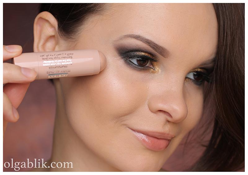 SLEEK MakeUP Хайлайтер Precious Metals Highlighter Palette / HIGHLIGHTING