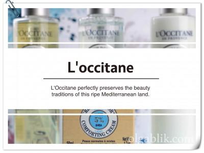 L'Occitane: линейка Карите